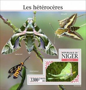 NIGER - 2021 - Moths - Perf Souv Sheet -Mint Never Hinged