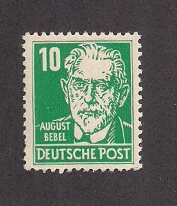 GERMANY - DDR SC# 125 F-VF LH 1953