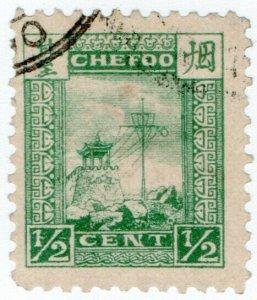 (I.B) China Local Post : Chefoo ½c