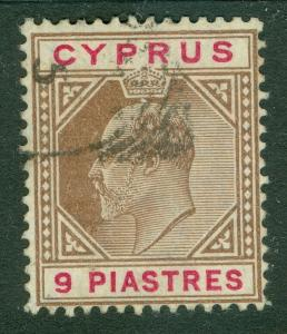 CYPRUS : 1904. Stanley Gibbons #68aw Choice VF, Used stamp with Inverted wmk.