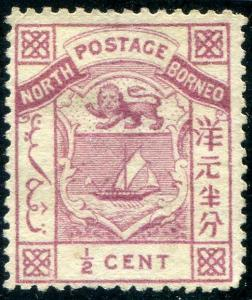 HERRICKSTAMP NORTH BORNEO Sc.# 8 Mint NG Scott Retail $120.00