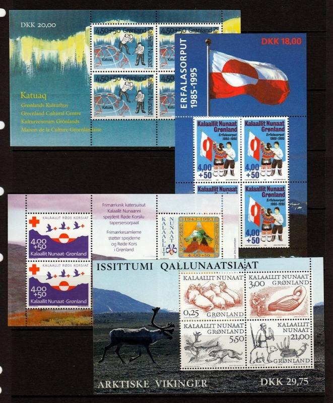 Greenland SouvSheets - GREAT GROUP  (Mint NEVER HINGED) cv$28.00