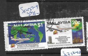 MALAYSIA  (PP0907B)  AIRPLANE SG 427-9   VFU