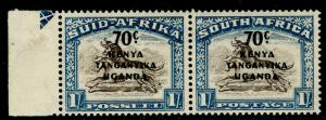 KENYA UGANDA TANGANYIKA SG154, 70c on 1s brown & chalky blue, LH MINT. Cat £22.