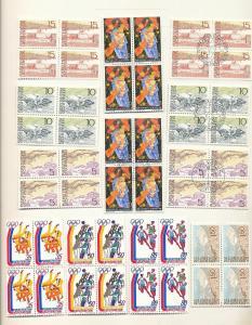 Liechtenstein 1970s MNH MH Used (Appx 120 Stamps)ZC838