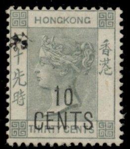 HONG KONG #69, 10¢ on 30¢ gray green, og, XLH, VF, Scott $72.50+
