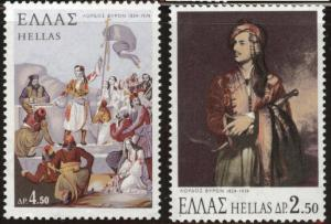 GREECE Scott 1107  MNH** 1974 Lord Byron set