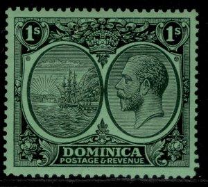 DOMINICA GV SG83, 1s black/emerald, LH MINT.