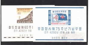 Korea 293a, 297a Mint VF NH