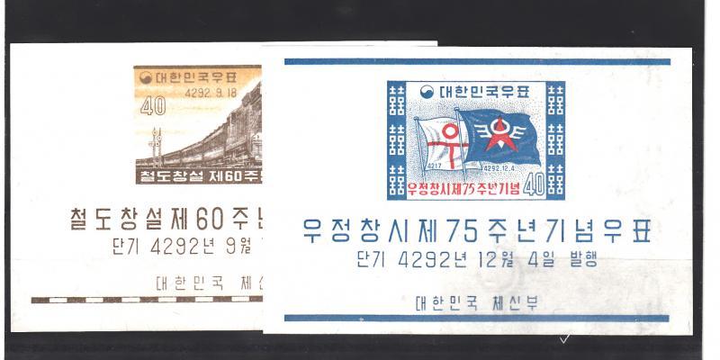 Korea 293a, 297a Mint VF NH