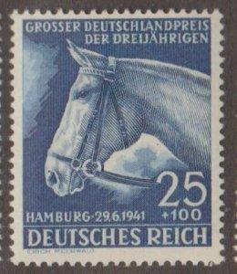 Germany Scott #B191 Stamp - Mint NH Single