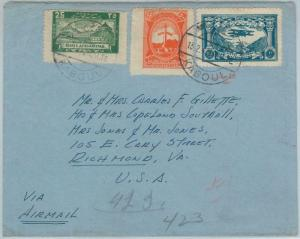 74908 - AFGHANISTAN  - POSTAL HISTORY -  COVER to the USA  1947