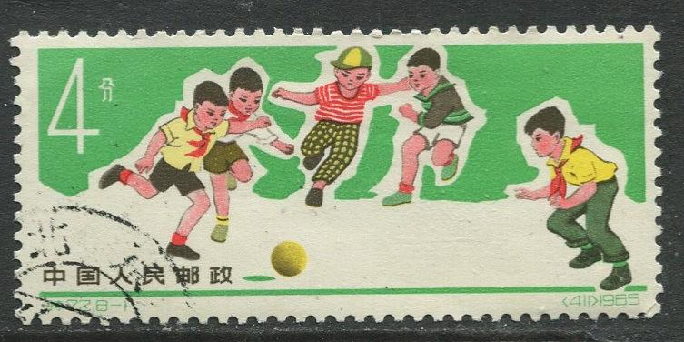 China - Scott 891 - Childrens Sports Issue - 1966- CTO- Single 4f Stamp-8-1
