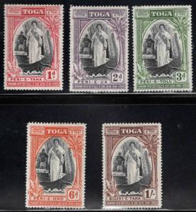 TONGA  Scott 82-86 MNH** Queen Salote stamp set 1944