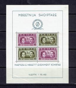 ALBANIA - 1938 WEDDING OF KING ZOG SOUVENIR SHEET - SCOTT 289 - MH