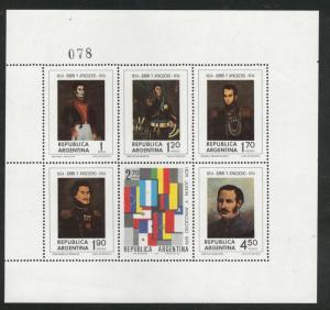 Argentina Scott 1052a MNH** Large souvenir sheet