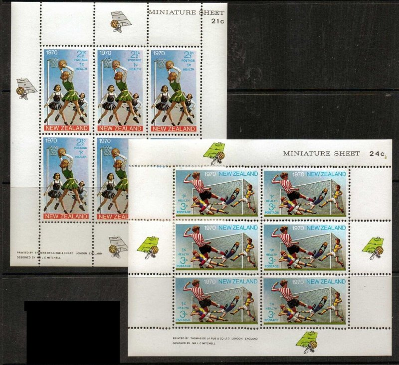 NEW ZEALAND SGMS942 1970 HEALTH STAMPS MNH