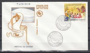 Tunisia, Scott cat. 858. Sahara Festival issue. Musicians on a First Day Cover.