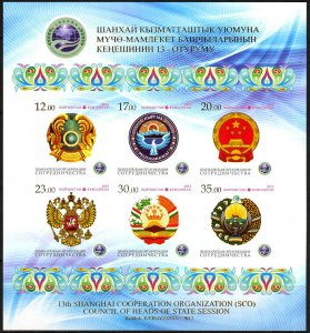 Kyrgyzstan 2013 Meeting of Shanghai Cooperation Organization Arms Imperf.  MNH
