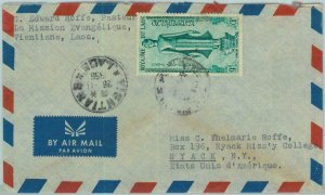 94662  - LAOS - Postal History - AIRMAIL  COVER to USA  1958