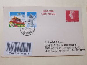 CANADA 4C  POSTCARD WITH CHINA 80C  POSTAGE INLAND MAIL