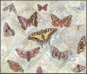 Ukraine 538, MNH, Insects Butterfly 2004. x28353