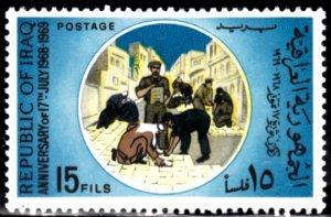 Iraq, Sc 507, MH, 1969, Street Fighting, (AA02045)