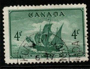 CANADA SG412 1949 ENTRY OF NEWFOUNDLAND INTO CONFEDERATION USED