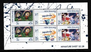 New Zealand-Sc#B126a-Unused NH sheet-Children's Drawings-1986-