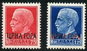 Montenegro-Italian Occupation Scott 2N22-2N23 Unused VFVVLHOG - SCV $2.00