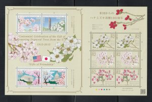 Japan stamps 2015  SC#3814 100th Year of US gift of Dogwoods to Japan, mint, NH