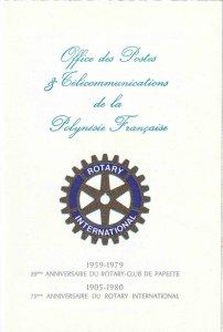 FRANCE FRENCH POLYNESIA COMMEMORATIVE ROTARY INTERNATION FOLDER IN ORIGINAL ENV