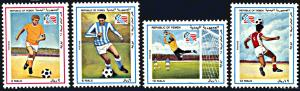 Yemen 651-654, MNH, World Cup Football Championship in the USA