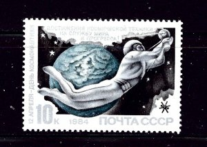 Russia 5245 MLH 1984 Issue   (P76)