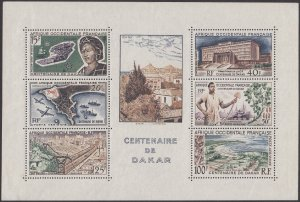 French West Africa C27a MNH CV $20.00
