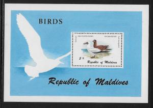 MALDIVE ISLANDS SC# 867  FVF/ MNH 1980