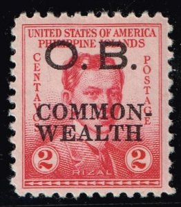 Philippines Stamp 1936 Issues of 1935 Overprinted COMMON-WEALTH 2C MNH/OG