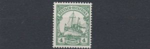 GERMAN EAST AFRICA  1905  S G 27   4H  GREEN    MNH