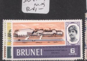 Brunei SG 175-7 MOG (9dep)