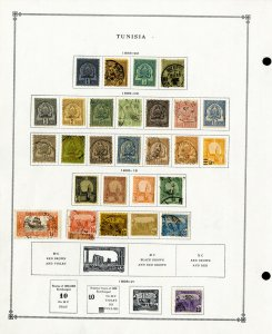 Tunisia Loaded Mint & Used Clean 1880s to 1980s Stamp Collection