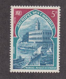 Comoro Islands #87 Unused