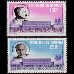 DAHOMEY 1972 - Scott# C157-8 Training Inst. Set of 2 NH