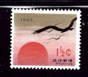 Ryukyu Is 92 MNH 1961 issue    (ap2561)