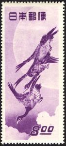 Japan 479 mh 1949 Moon & Geese Hiroshige, Postal Week