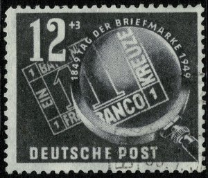 GERMANY DDR 1949 STAMP DAY USED (VFU) P.13x13.5 SG E4 SUPERB