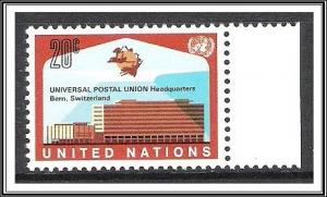 UN New York #219 UPU Headquarters MNH