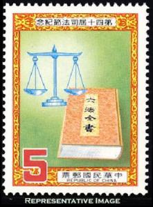 China Scott 2444 Mint never hinged.