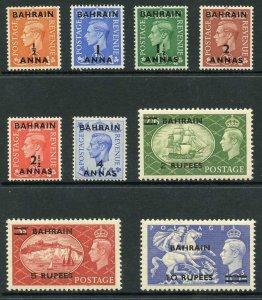 Bahrain SG71/79 1950 Set of 9 m/m