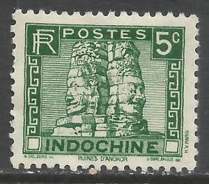 INDOCHINA 154A MOG M938