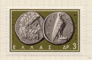 Greece 1963 Early Issue Fine Mint Hinged 3dr. 103868
